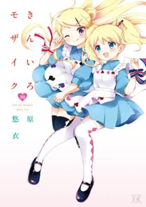 Rating: Safe Score: 20 Tags: alice_cartelet alice_in_wonderland cosplay dress kin'iro_mosaic kujou_karen maid tagme thighhighs yuri User: kiyoe