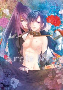 Rating: Questionable Score: 12 Tags: kaito kamui_gakupo male migiwa_hasu vocaloid yaoi User: charunetra