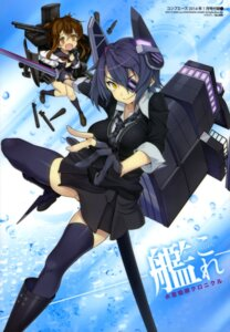 Rating: Safe Score: 45 Tags: eyepatch inazuma_(kancolle) kantai_collection miyama_yasuhiro seifuku sword tenryuu_(kancolle) thighhighs User: drop