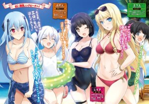Rating: Safe Score: 42 Tags: bikini cleavage garter onigiri-kun saikyou_party_wa_zannen_lovecome_de_zenmetsu_suru!? swimsuits User: kiyoe