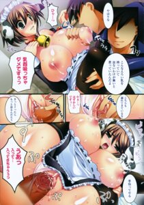 Rating: Explicit Score: 24 Tags: animal_ears breasts censored cleavage lactation maid nipples ookami_ryousuke panty_pull penis pussy pussy_juice sex thighhighs User: midzki