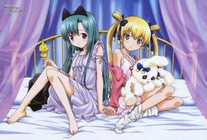 Rating: Safe Score: 23 Tags: hara_yumiko hayama_kotono lingerie saint_october shirafuji_natsuki User: Maids!