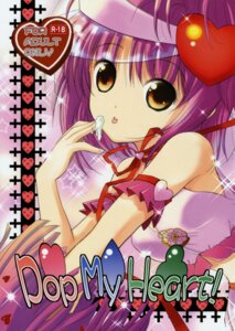 Rating: Safe Score: 3 Tags: amulet_heart cream hinamori_amu quarter_view shugo_chara watari_shinji User: Radioactive