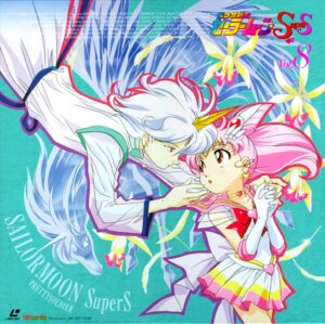 Rating: Safe Score: 4 Tags: chibiusa disc_cover helios itou_ikuko sailor_moon User: Radioactive