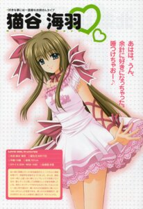 Rating: Safe Score: 8 Tags: lovely_idol nekoya_miu nishimata_aoi profile_page User: syaoran-kun