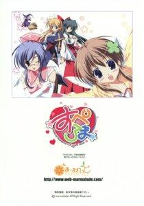 Rating: Safe Score: 3 Tags: arima_mari marmalade mikeou miko miraroma nun nurse seifuku seihouin_erika takahara_ai tsukimiya_kaede witch yuuki_yukie User: fireattack