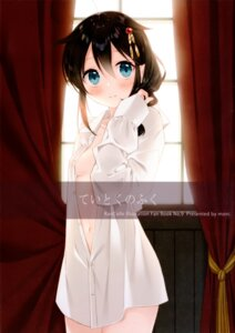 Rating: Questionable Score: 18 Tags: dress_shirt kantai_collection naoto no_bra open_shirt shigure_(kancolle) tagme User: kiyoe