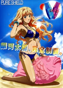 Rating: Safe Score: 13 Tags: bikini cleavage macross macross_frontier sheryl_nome swimsuits User: blooregardo
