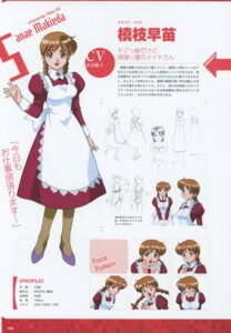 Rating: Questionable Score: 5 Tags: character_design maid tagme User: Radioactive