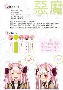 Rating: Safe Score: 4 Tags: horns pointy_ears sakuragi_ren sweater wings User: kiyoe