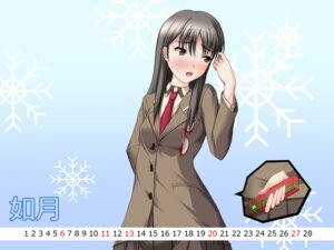 Rating: Safe Score: 2 Tags: calendar purple_software seifuku tagme wallpaper User: maurospider