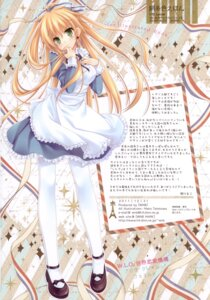Rating: Safe Score: 35 Tags: arisa_crain_femiluna maid pantyhose tatekawa_mako w.l.o._sekai_renai_kikou wnb User: crim