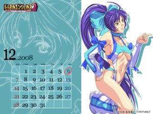 Rating: Safe Score: 21 Tags: calendar dynamite_rin homare leotard tryfirst underboob wallpaper wrestle_angels wrestle_angels_survivor_2 User: Lord_Satorious