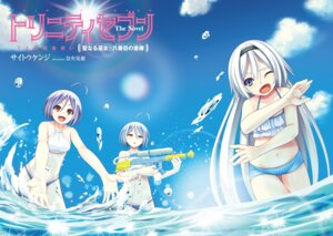 Rating: Safe Score: 19 Tags: bikini gun nao_akinari swimsuits trinity_seven_shichinin_no_mahoutsukai wet User: kiyoe
