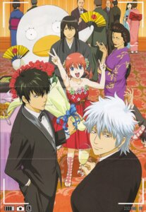 Rating: Safe Score: 7 Tags: bleed_through crease elizabeth_(gintama) gintama hijikata_toushirou kagura katsura_kotarou otose sakata_gintoki screening shimura_shinpachi User: Davison