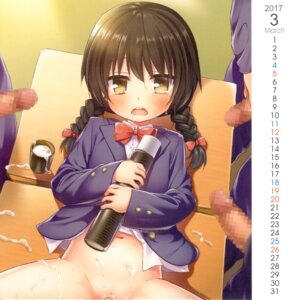 Rating: Explicit Score: 72 Tags: bottomless calendar censored cum loli noraneko_no_tama penis pussy seifuku yukino_minato User: fireattack