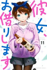 Rating: Safe Score: 12 Tags: kanojo_okarishimasu miyajima_reiji User: 8mine8