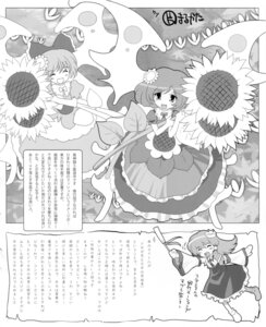Rating: Safe Score: 3 Tags: fairy kochiya_sanae marukata monochrome sunflower_fairy touhou User: fireattack