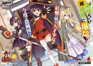 Rating: Safe Score: 21 Tags: bandages cleavage dress kono_subarashii_sekai_ni_bakuen_wo! kono_subarashii_sekai_ni_shukufuku_wo! megumin thighhighs weapon witch yunyun_(kono_subarashii_sekai_ni_shukufuku_wo!) User: kiyoe