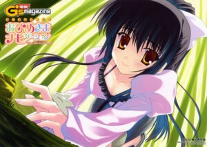 Rating: Safe Score: 12 Tags: cleavage kaguyama_hime nanao_naru ohimesama_navigation User: admin2