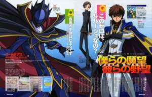 Rating: Safe Score: 6 Tags: code_geass kimura_takahiro kururugi_suzaku lelouch_lamperouge male rollo_lamperouge User: Radioactive