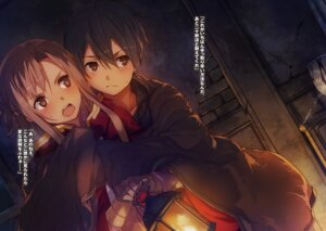 Rating: Safe Score: 29 Tags: abec asuna_(sword_art_online) kirito sword_art_online sword_art_online_progressive User: kiyoe