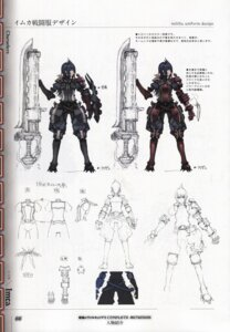 Rating: Safe Score: 2 Tags: bleed_through honjou_raita scanning_dust senjou_no_valkyria_3 sketch weapon User: Radioactive