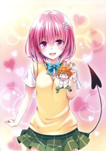 Rating: Safe Score: 81 Tags: momo_velia_deviluke seifuku tail to_love_ru to_love_ru_darkness yabuki_kentarou User: Twinsenzw