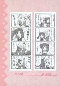 Rating: Questionable Score: 5 Tags: 4koma chibi matsubara_yuna monochrome oda_nanami peco sono_hanabira_ni_kuchizuke_wo User: fireattack