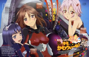 Rating: Safe Score: 35 Tags: bodysuit guilty_crown kuroiwa_yumi mecha shinomiya_ayase tsugumi_(guilty_crown) yuzuriha_inori User: Elow69