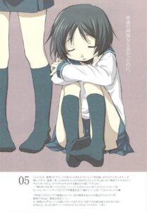 Rating: Safe Score: 1 Tags: aoki_ume apricot+ ga-rei_zero isayama_yomi tsuchimiya_kagura User: noirblack