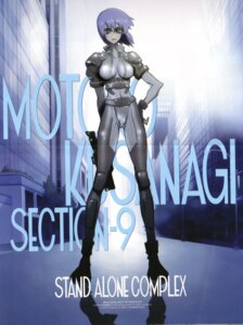 Rating: Safe Score: 8 Tags: bodysuit cleavage crease fixme ghost_in_the_shell ghost_in_the_shell:_stand_alone_complex gun kusanagi_motoko nakazawa_kazuto User: majoria
