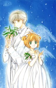 Rating: Safe Score: 4 Tags: card_captor_sakura clamp kinomoto_sakura tsukishiro_yukito User: Share
