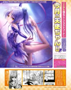 Rating: Questionable Score: 23 Tags: angel_beats! bodysuit dress feet goto-p tenshi User: drop
