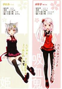 Rating: Safe Score: 15 Tags: animal_ears breast_hold heels nekomimi pantyhose sakuragi_ren tail thighhighs User: kiyoe