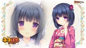 Rating: Safe Score: 59 Tags: kimono minazuki_shigure neko_para sayori wallpaper User: aguywithaname