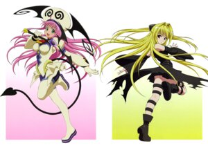 Rating: Safe Score: 37 Tags: golden_darkness lala_satalin_deviluke tail to_love_ru User: Elow69