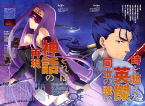 Rating: Safe Score: 17 Tags: cleavage fate/stay_night lancer rider thighhighs uchimura_touko weapon User: drop