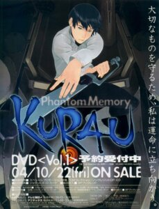 Rating: Safe Score: 4 Tags: kurau_amami kurau_phantom_memory User: Radioactive