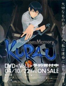 Rating: Safe Score: 4 Tags: kurau_amami kurau_phantom_memory User: Radioactive