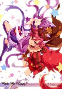 Rating: Safe Score: 15 Tags: animal_ears heels kenjou_akira kirakira_precure_a_la_mode kotozume_yukari nekomimi pretty_cure tail thighhighs User: NotRadioactiveHonest