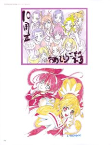 Rating: Questionable Score: 4 Tags: dokidoki!_precure dress pretty_cure sketch suite_pretty_cure User: drop