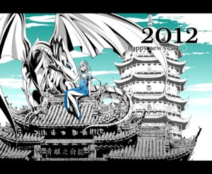 Rating: Safe Score: 22 Tags: asai_yuichi blue_eyes_white_dragon chinadress cleavage kisara landscape monochrome yugioh User: charunetra