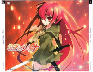 Rating: Safe Score: 6 Tags: ito_noizi seifuku shakugan_no_shana shana sword User: Radioactive