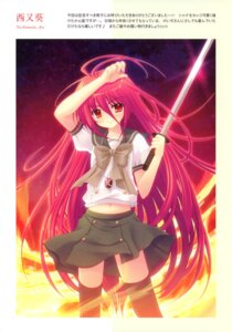 Rating: Safe Score: 21 Tags: nishimata_aoi seifuku shakugan_no_shana shana sword thighhighs User: fireattack