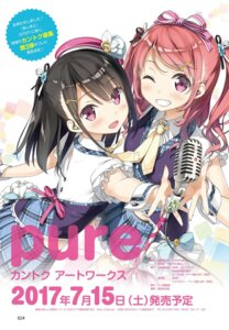 Rating: Safe Score: 27 Tags: digital_version kantoku tagme User: Twinsenzw
