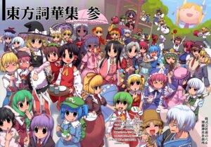 Rating: Safe Score: 17 Tags: aki_minoriko aki_shizuha alice_margatroid chen cirno daiyousei flandre_scarlet fujiwara_no_mokou hakurei_reimu hieda_no_akyuu hong_meiling houraisan_kaguya ibuki_suika inaba_tewi inubashiri_momiji izayoi_sakuya kagiyama_hina kamishirasawa_keine kawashiro_nitori kazami_yuuka kirisame_marisa koakuma kochiya_sanae konpaku_youmu letty_whiterock lily_white luna_child lunasa_prismriver lyrica_prismriver maribel_han medicine_melancholy merlin_prismriver morichika_rinnosuke moriya_suwako mystia_lorelei onozuka_komachi patchouli_knowledge reisen_udongein_inaba remilia_scarlet rumia saigyouji_yuyuko shameimaru_aya shanghai shikieiki_yamaxanadu star_sapphire sunny_milk touhou usami_renko wriggle_nightbug x6suke yagokoro_eirin yakumo_ran yakumo_yukari yasaka_kanako User: Radioactive
