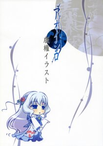 Rating: Safe Score: 8 Tags: aoi_shiro chibi hal nami_(aoi_shiro) User: Radioactive