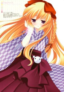 Rating: Safe Score: 17 Tags: ichigosize japanese_clothes natsume_eri User: Kalafina