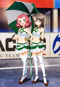 Rating: Questionable Score: 30 Tags: cleavage girls_und_panzer heels itou_takeshi mika_(girls_und_panzer) rosehip thighhighs umbrella User: drop